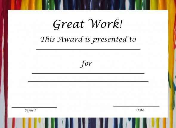 gift-awards-certificates-for-kids